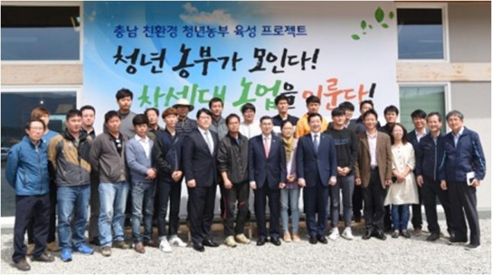 청년 일자리 창출을 위한'친환경 청년농부' 프로젝트